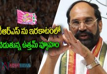 Uttam Kumar Reddy Political Strategy in Huzurnagar By Elections