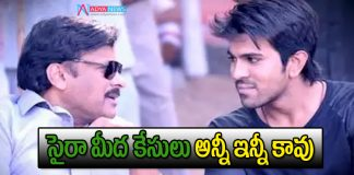 Uyyalawada's 50 Cr Police Case on Chiru and Charan