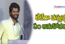 Vijay Devarakonda and Puri Jagannadh's film was Delay