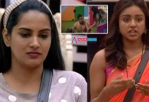 Vithika Nominates Himaja Directly Even After Varun Saves her