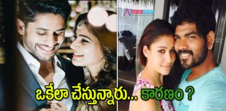Wedding bells ringing for Nayanthara?