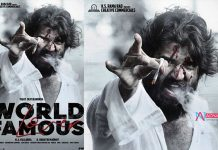World Famous Lover Movie Facing Problems With Arjun Reddy