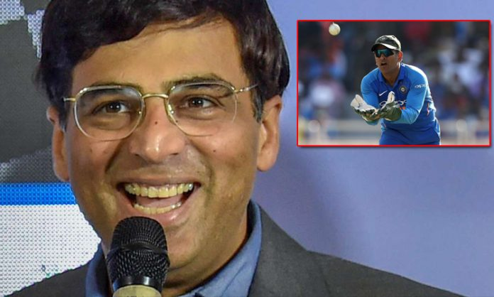 Chess Champion Viswanathan Anand comments on ms dhoni retairement