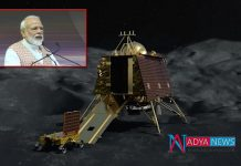Chandrayaan 2 : India is very proud of its scientists, says PM Modi