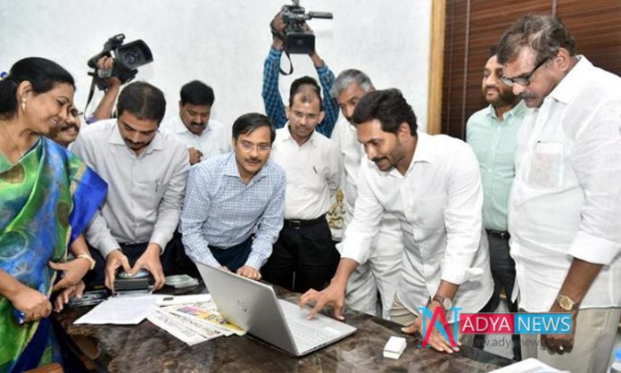CM YS Jagan released grama and sachivalayam results
