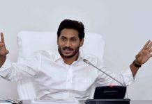 AP CM YS Jagan first time respond on polavaram riverstendaring and ppa