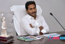 France industrialists met xm cm ys jagan