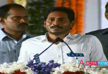 CM YS Jagan launch fine quality rice scheme to ration card holders in srikakulam