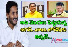 CM YS Jagan, different Schemes,navaratnalu, lokesh, cm ys jaganmohan reddy