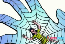 Father allegedly rapes his own daughter for three months in Warangal