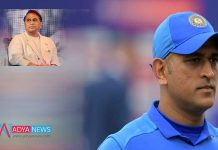MS Dhoni Retairment :MS Dhoni's time is up, should be going without