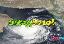 Cyclone Hikka:Tropical cyclone Hikka hovering over Arabian Sea