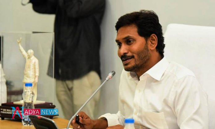 YS Jagan government transfers ias ifs and irs officers in ap