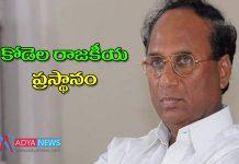 Kodela Siva Prasad Rao dies : AP Ex speaker kodela sivaprasad rao political career