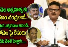 Ambati Rambabu Fire's on Chandrababu on Kodela Siva Prasada Rao Demise