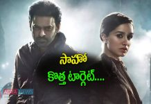 New Target to Prabhas Sahoo in Box Office Collection