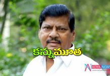 TDP Former MP Sivaprasad passes away