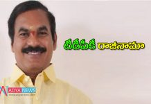 TDP Senior leader Thota Trimurthulu resigns from party