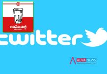Janasena party :Twitter suspends 300 accounts of Jana Sena Party