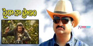 Bandla Ganesh Love Towards SyeRaa NarasimhaReddy