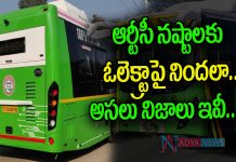 Know everything about Olectra buses..!