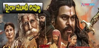 Sye Raa Narasimha Reddy Telugu Movie Review