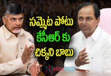 Why Chandrababu Silent in TSRTC Strike Issue