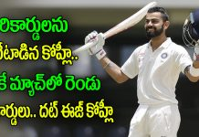 Virat Kohli becomes first Indian to slam 7 double hundreds
