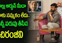 chiranjeevi get tensed i dont believe allu arjun words