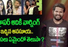 anasuya warning to hyper aadi