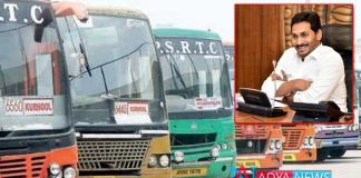 AP GOVT : APSRTC staff's retirement age enhanced to 60 years