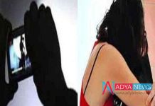 Crime News: Young Man black mail films woman bathing demands rs 5lacs in East Godavari