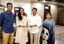 IPS officer Chandana Deepti invites to CM YS Jagan to her wedding
