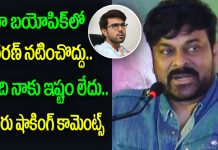 Megastar Chiranjeevi About his Biopic