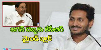 AP CM YS Jagan take decisions pressure on telangana cm kcr