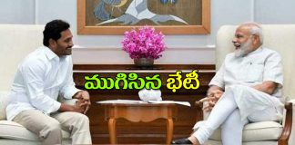 CM Jagan to invite PM Modi to launch YSR Rythu Bharosa scheme