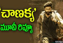 Chaanakya Movie Review