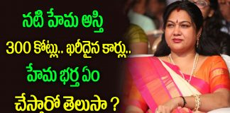 actress hema about her 300 cr and costly cars