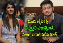 Nikhil Siddharth With Manchu Lakshmi in Feet Up with the Stars