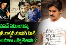 blockbuster movies rejected by pawan kalyan