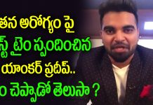 Pradeep About His Health