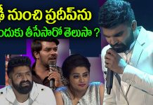 Pradeep Machiraju Quit From Dhee
