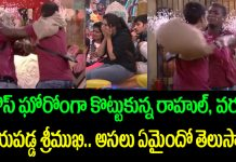 rahul and varun become violent in the task