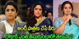 Tollywood Auntys And Their Remunerations