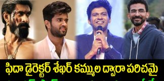 top 10 artists introduced by director sekhar kammula to telugu industry