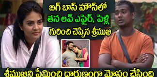 Anchor Srimukhi About Her Secret Boyfriend