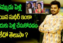 Getup Srinu about Sudigali Sudheer Marriage