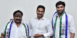 Shock to TDP Krishna District Leaders Joining YSRCP