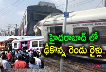Two trains collide in Hyderabad, several injured