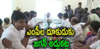 AP CM YS Jagan's Strategic Meeting With YSRCP MPs